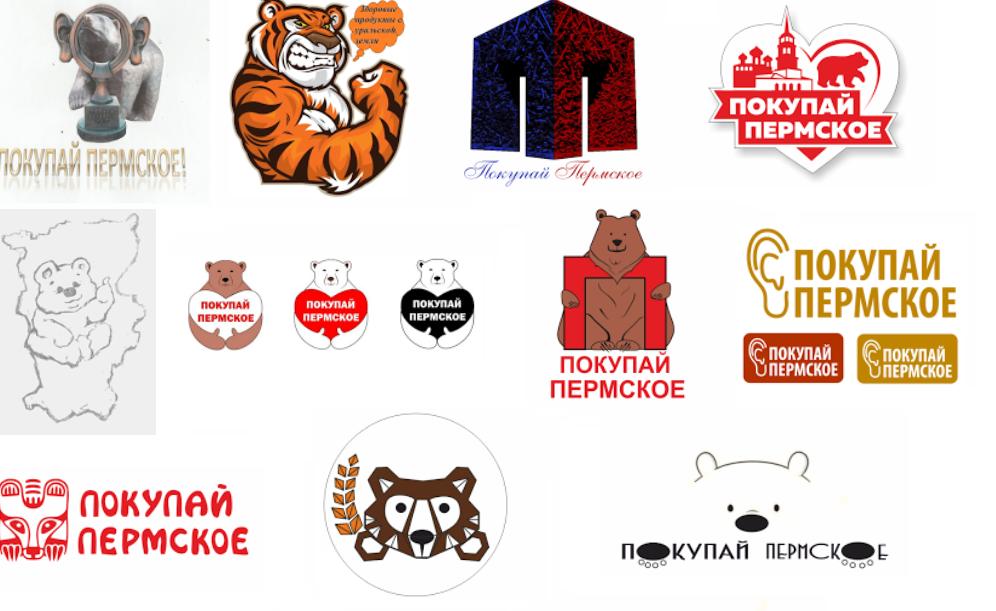 В Пермском крае утверждена концепция бренда «Покупай пермское»