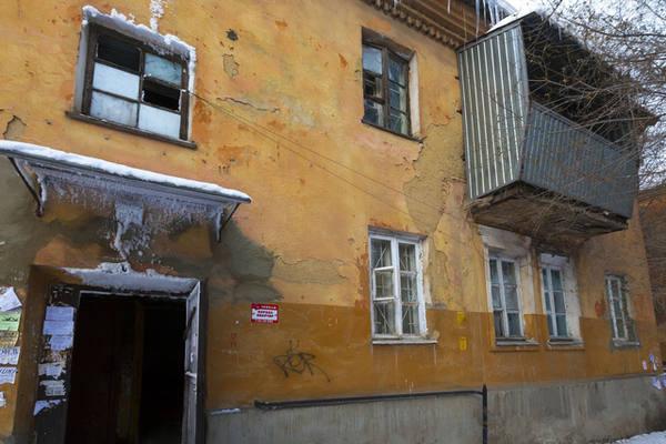 Расселять аварийное жильё в Прикамье продолжат до 2020 года