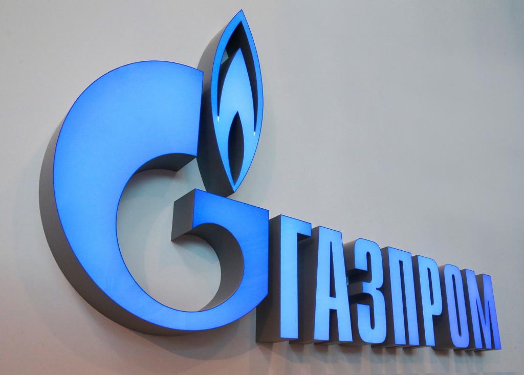 Около сорока предприятий Прикамья поставляют продукцию «Газпрому»