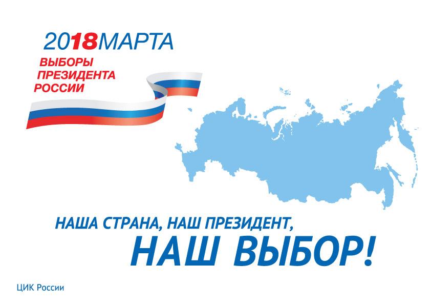Выборы в Прикамье высоко оценены международными наблюдателями