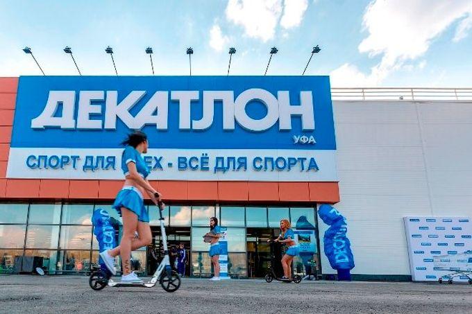 На пермском заводе будут собирать французские велосипеды