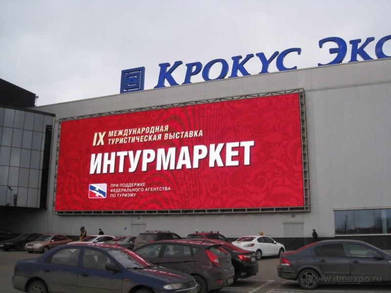 Маршруты Прикамья заинтересовали российских туроператоров