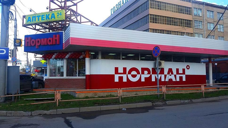 Обанкротившийся «Норман» оценили в 18,7 миллиона рублей