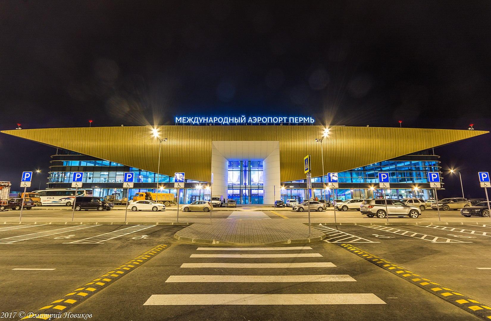 Пермскому аэропорту приостановили сертификат авиабезопасности