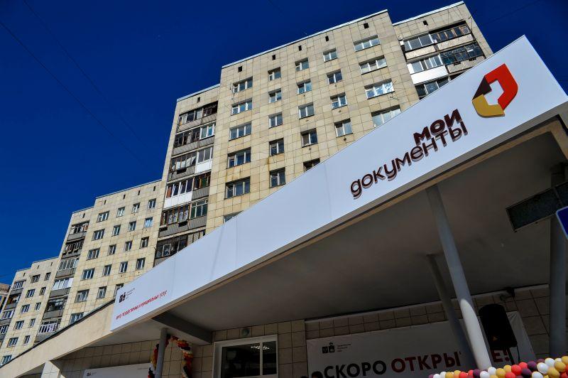 В МФЦ Прикамья часто регистрируют права собственности и хозяйствующих субъектов