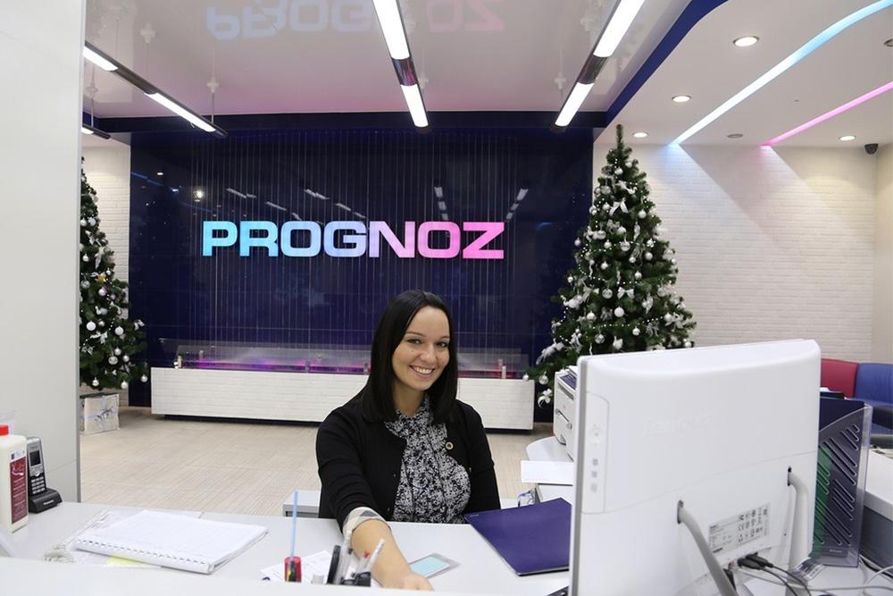 Пермское АО «Прогноз» продаёт объекты интеллектуальной собственности