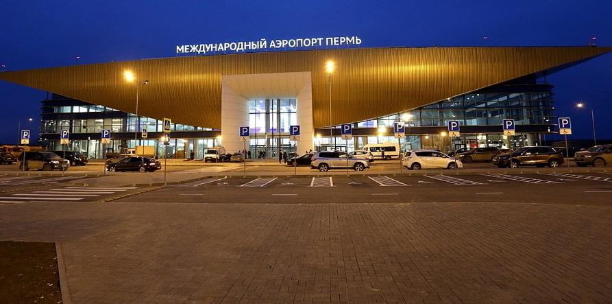 В Перми объявили о выборе подрядчика на строительство перрона в аэропорту