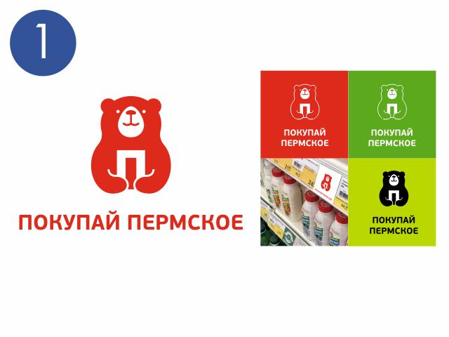 Логотип «Покупай пермское» назвали плагиатом