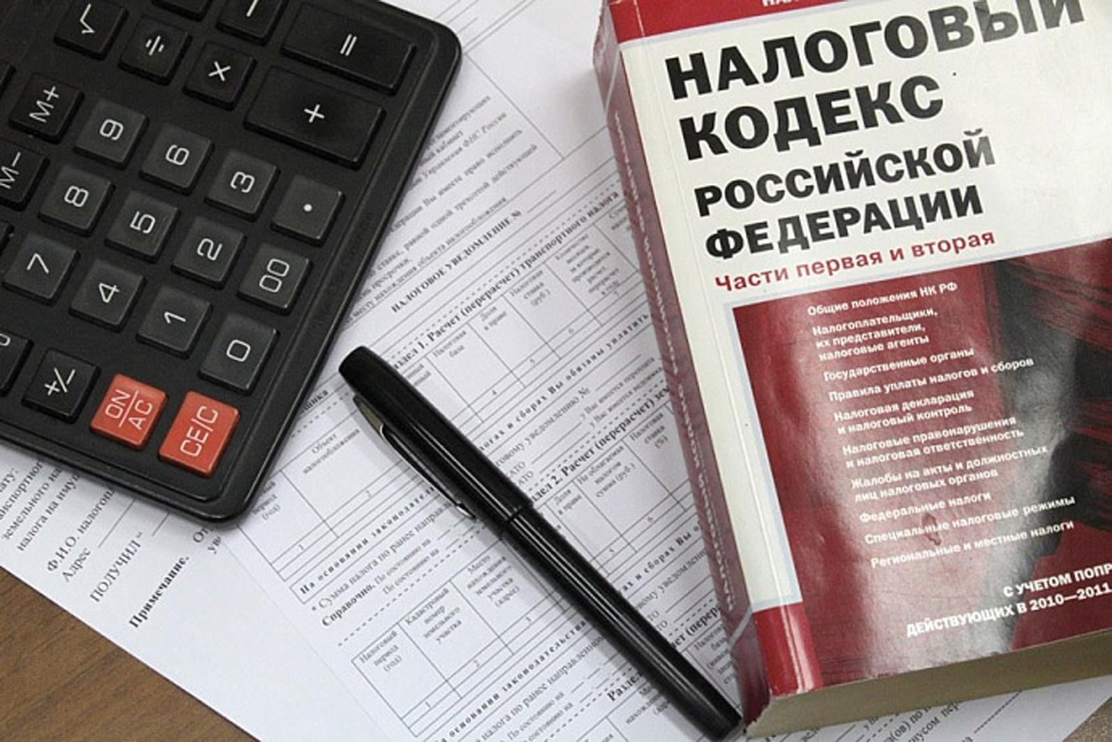 Эффективность налоговой политики Прикамья повысят за 75 миллионов рублей