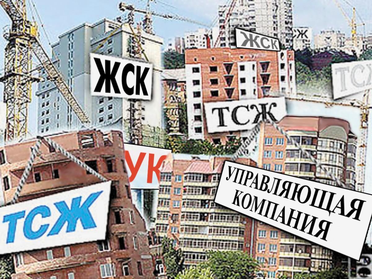Пермские энергетики опубликовали свой «антирейтинг»