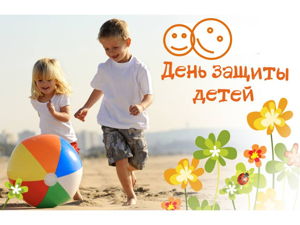 Всемирный День защиты детей в Перми отметят фестивалем мороженого