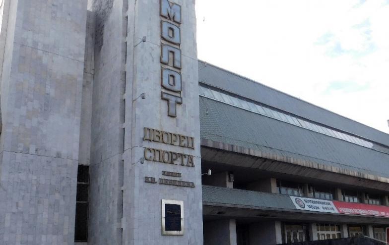 УДС «Молот» обследуют за 450 тысяч рублей