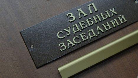 Пермским судом закрыт центр «Добрые руки»
