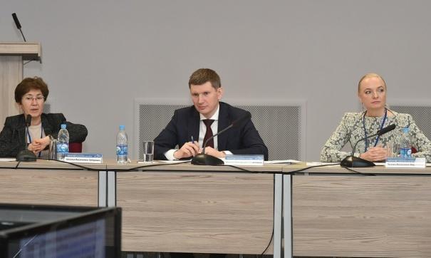 В Перми говорили о развитии цифровой экономики