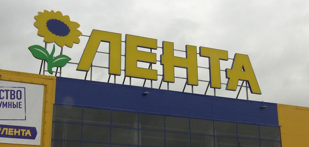 В Мотовилихе может открыться новый гипермаркет «Лента»