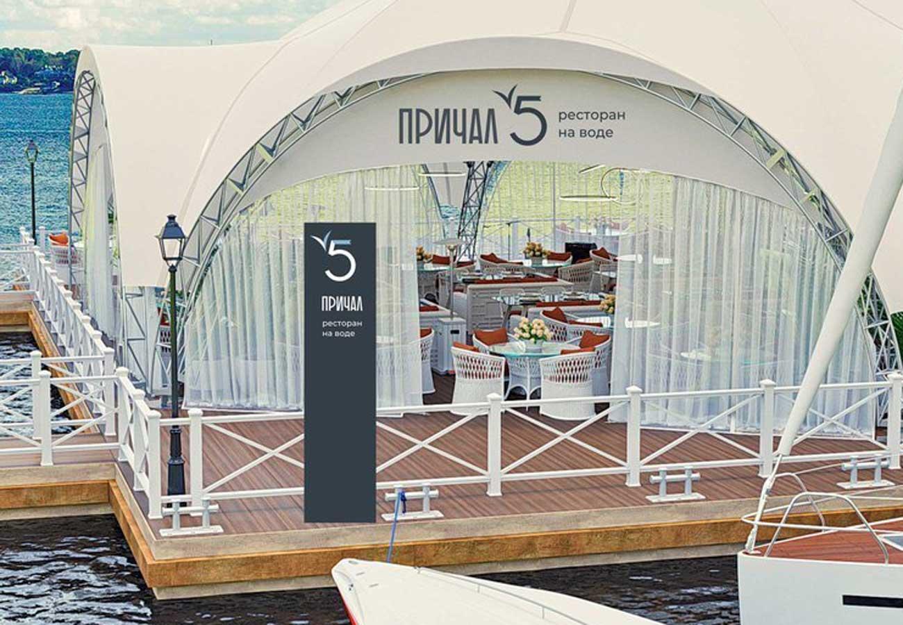 В Перми открывается ресторан на воде