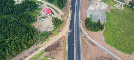 В Перми приступили к реализации проекта БКД