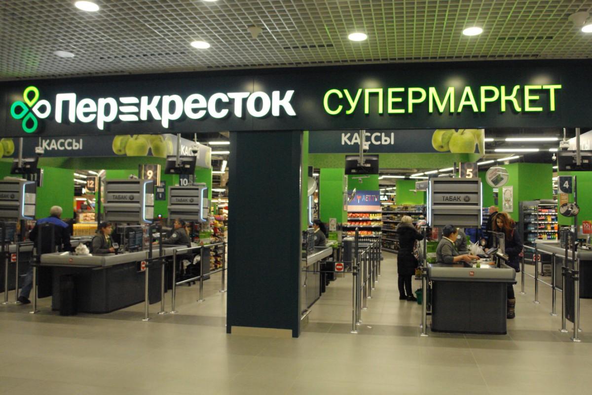 Возле пермского гипермаркета «Семья» открывается «Перекрёсток»