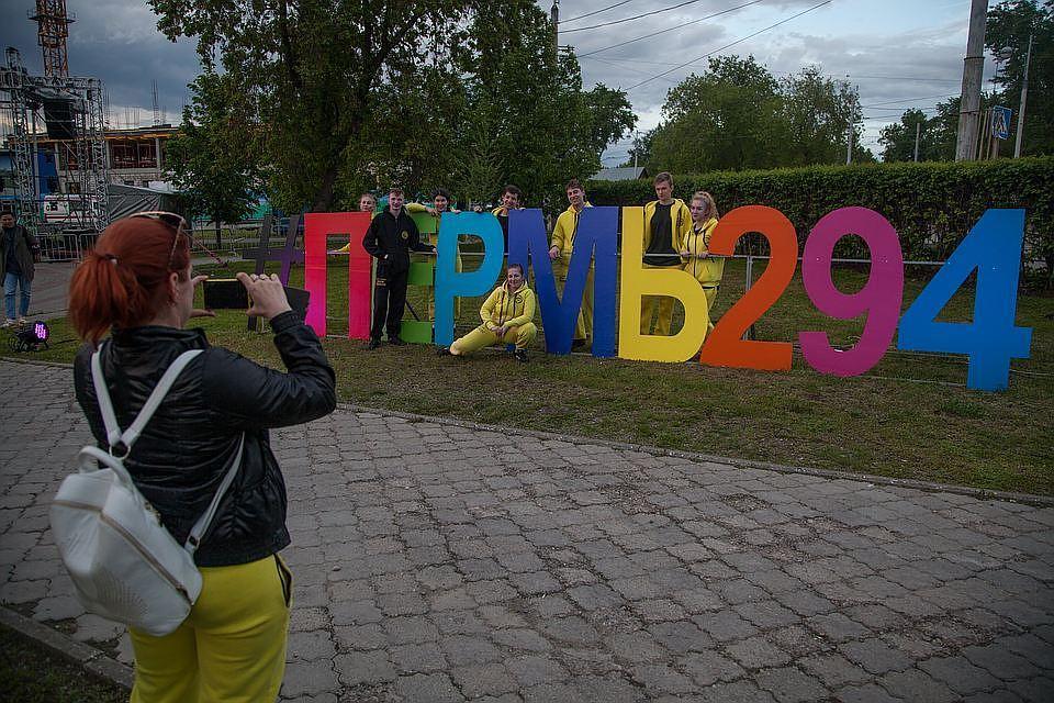 В Перми презентовали юбилейный проект