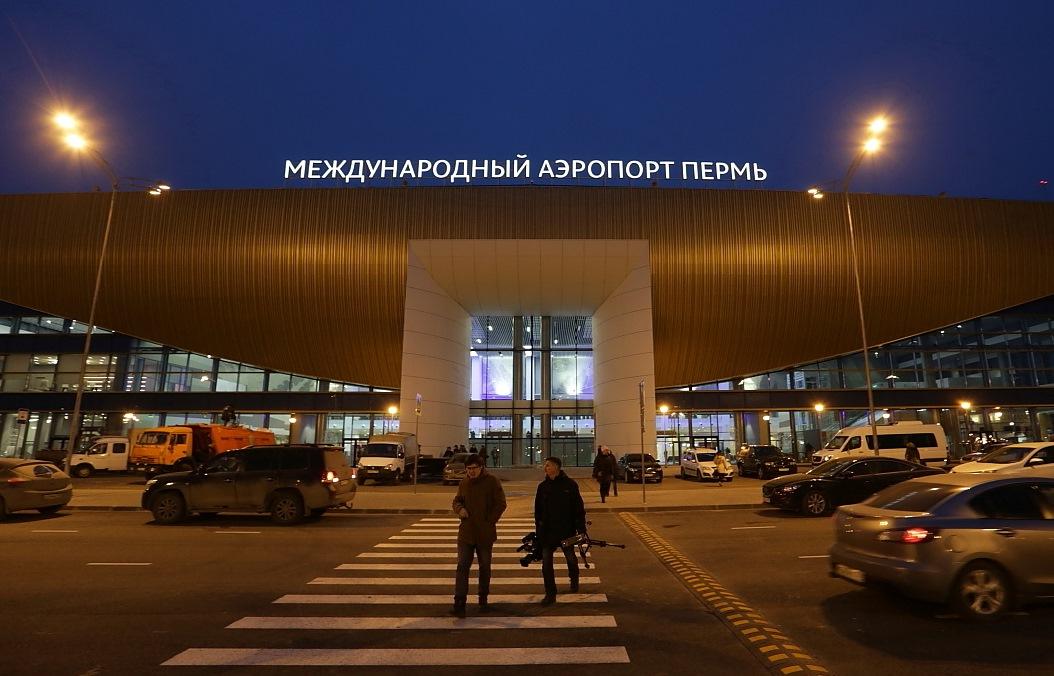 Аэропорт «Большое Савино» вновь будет проверен на безопасность