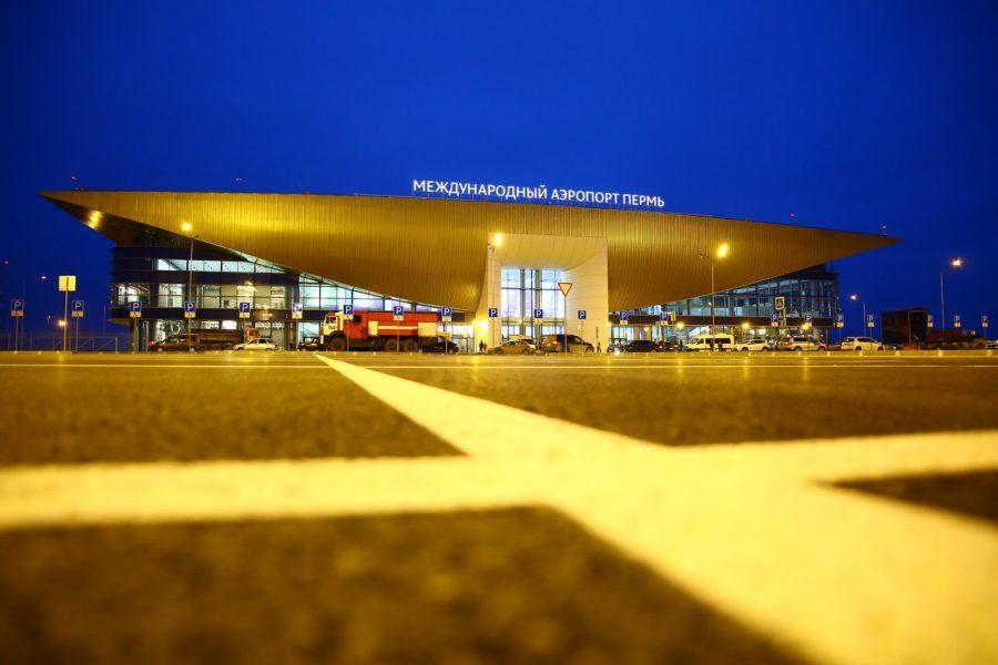 Для пермского аэропорта разработают новые схемы маневрирования