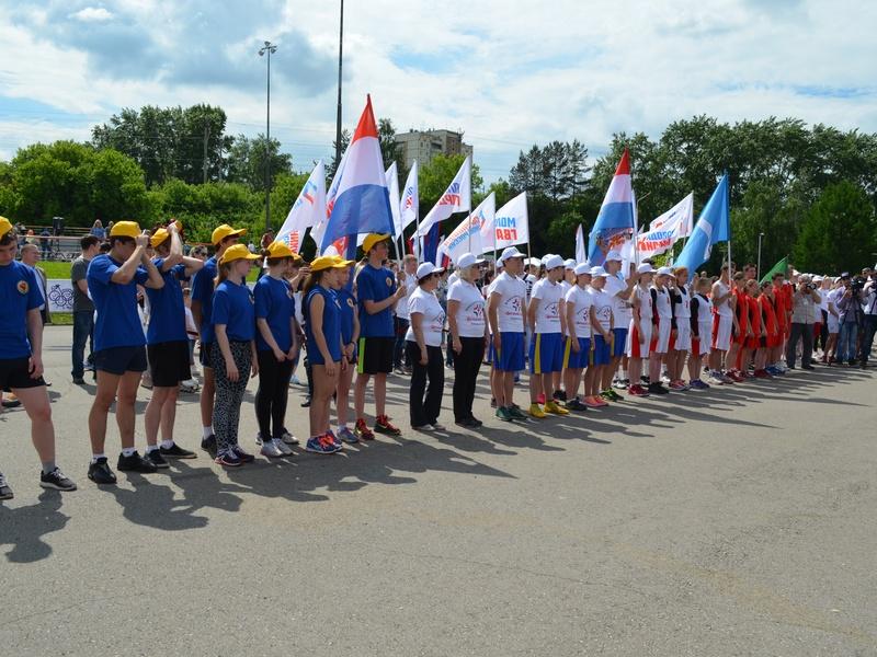 В Перми открылся фестиваль дворового спорта