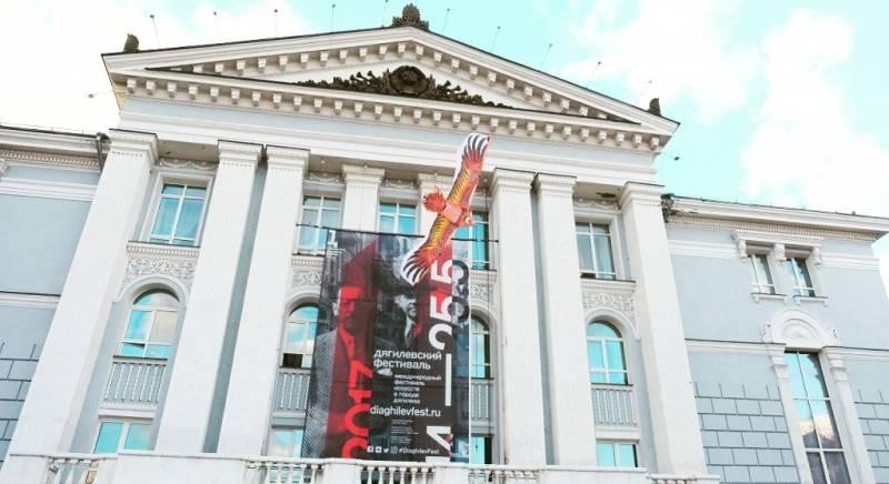 В Перми подобрали новые городские площадки для Дягилевского фестиваля