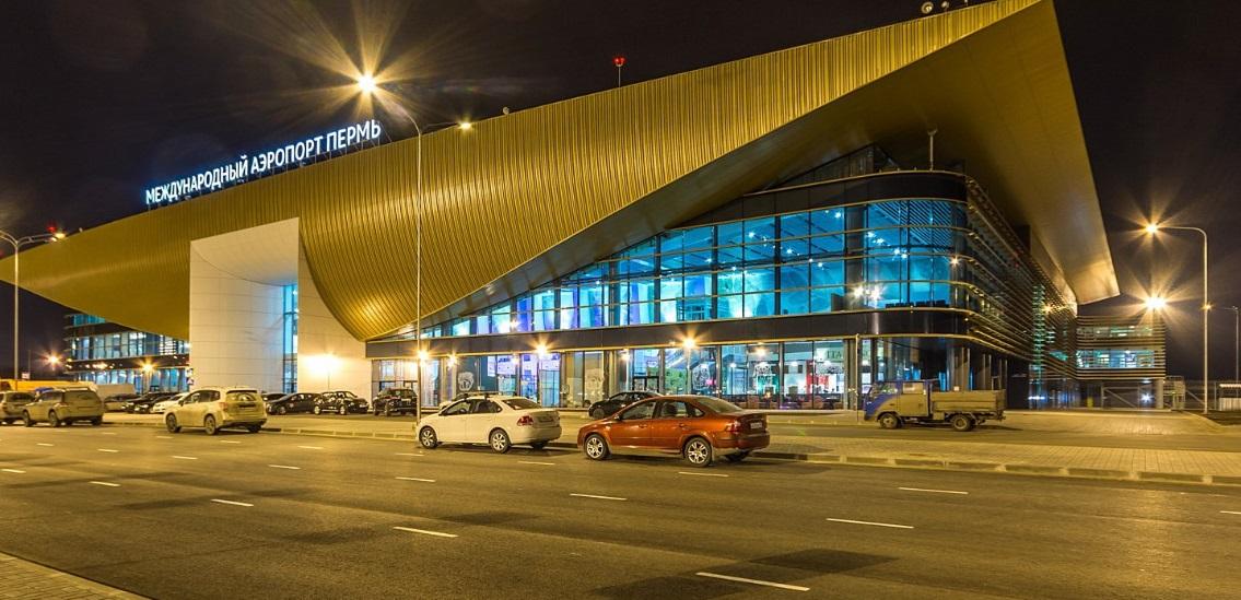 Аэропорту «Пермь» вернули сертификат безопасности