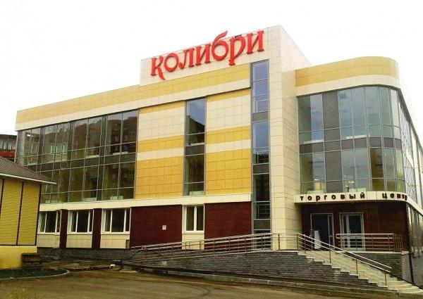 Ещё два пермских торговых центра не прошли проверку пожарной безопасности