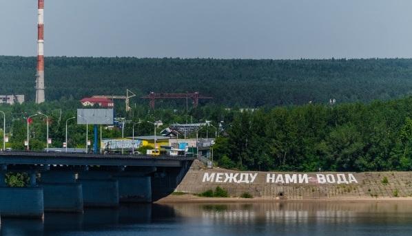 На набережной Перми – новый арт-объект