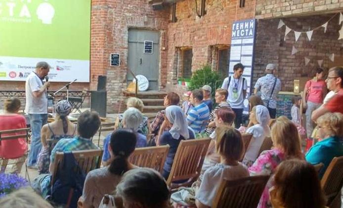В Перми состоится книжный фестиваль «Гений места»