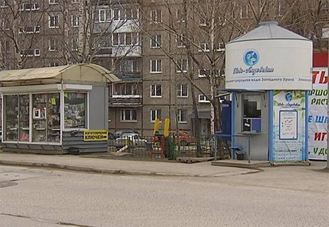 На территории ТСЖ в Перми не разрешат устанавливать павильоны