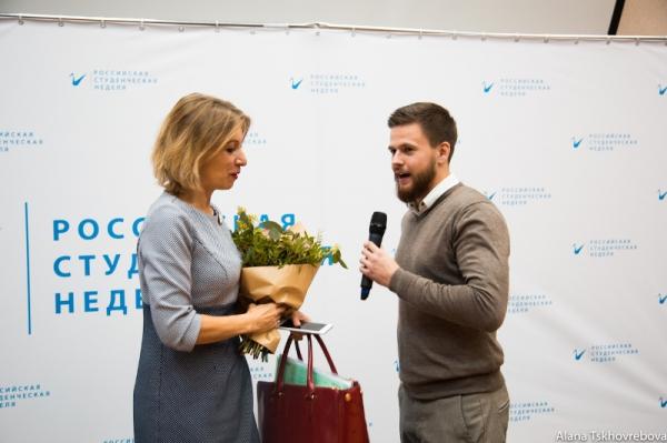 Мария Захарова приедет на пермский молодёжный форум