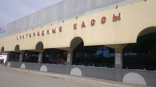 Пригородные кассы Перми-II перенесут в вокзал