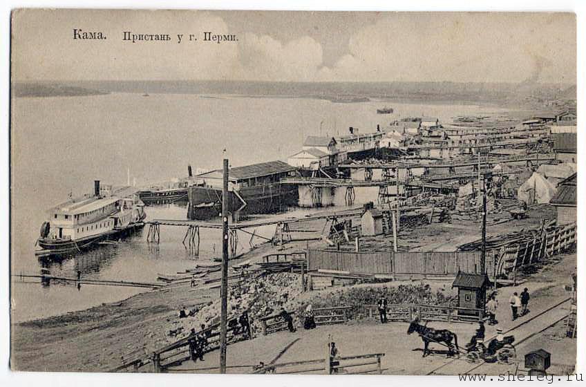 Городской архив Перми поменяет местонахождение