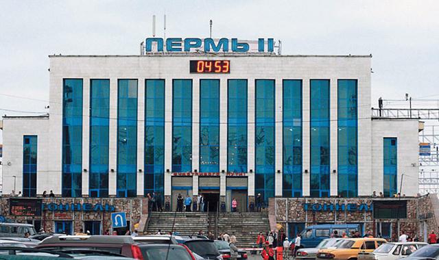 Между властями Прикамья и «РЖД» заключено соглашение о реконструкции Перми II