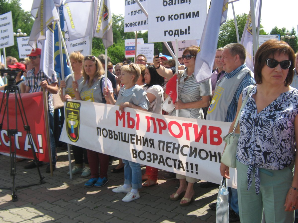 В Перми состоится очередной митинг против пенсионной реформы