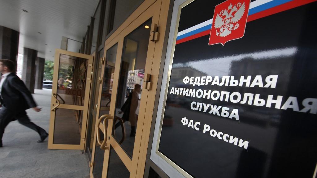 Антимонопольщики отменили результаты аукциона в Пермском крае