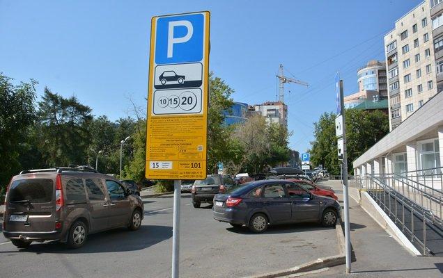 Платных парковочных пространств в Перми станет больше