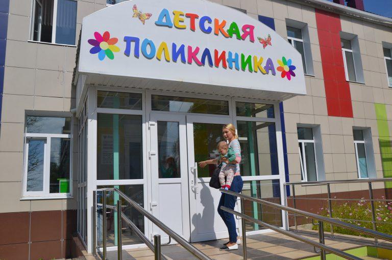 Новым оборудованием оснастят прикамские детские поликлиники
