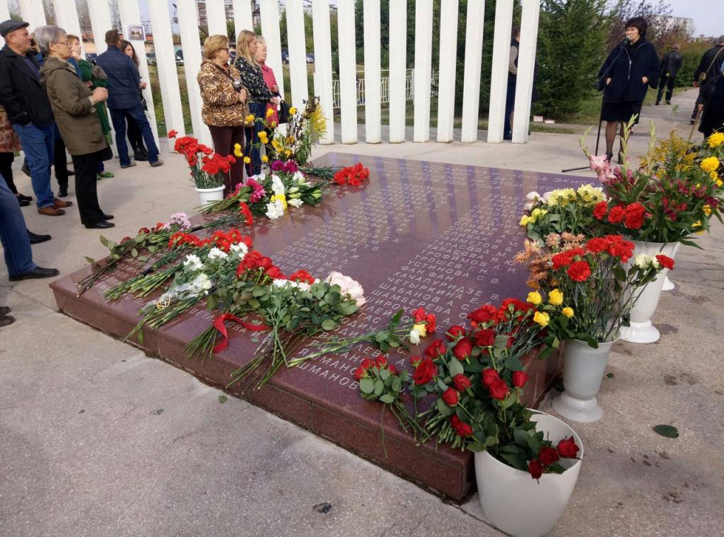 В Перми обновили мемориал погибшим в авиакатастрофе
