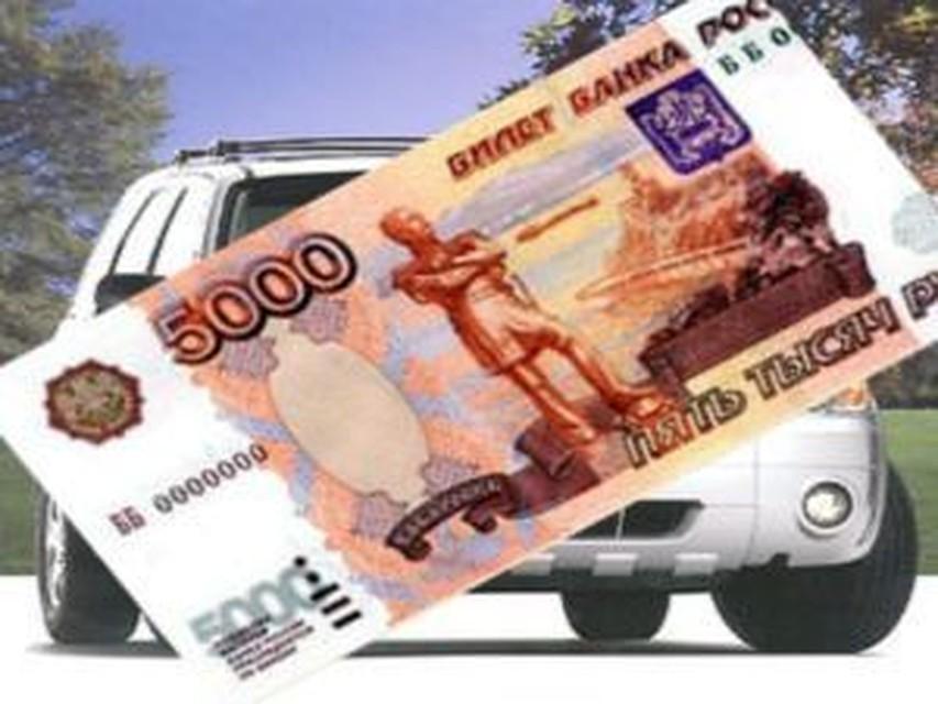В Пермском крае обсуждают размер транспортного налога
