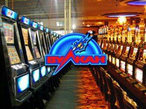 играть в игровые автоматы Вулкан онлайн