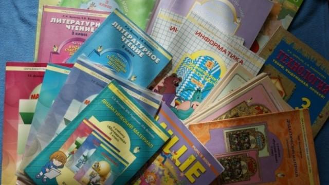 В Перми руководство одной из школ оштрафовали за рабочие тетради