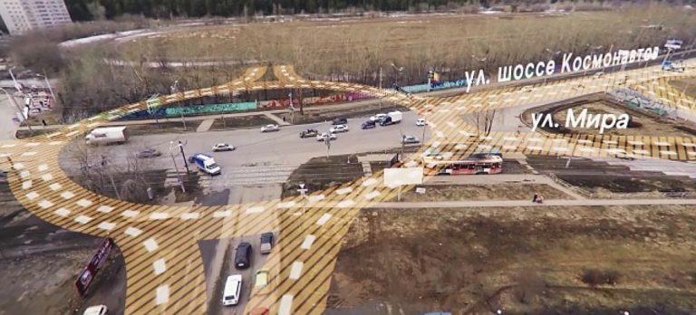 «Гипростроймост» спроектирует развязку на шоссе Космонавтов