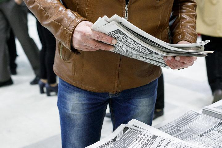 Уволенных работников «Ремпутьмаша» трудоустроят
