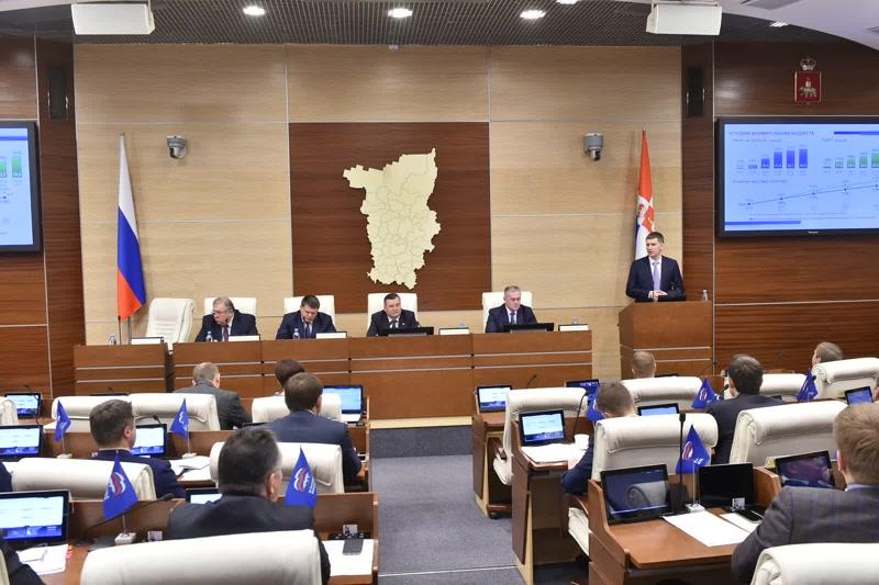 Глава Прикамья представил Заксобранию проект трёхлетнего бюджета