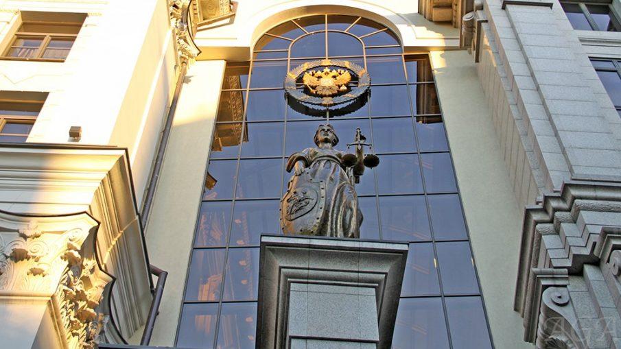 Верховный суд оставил в силе решение о признании незаконности тарифов «ПСК»