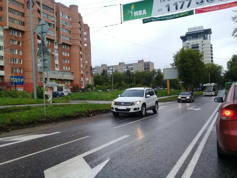 В центре Перми могут расширить улицы