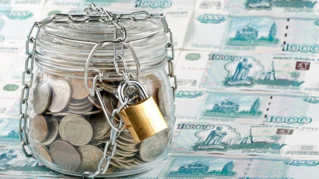 Стали известны расходы на содержание прикамского правительства